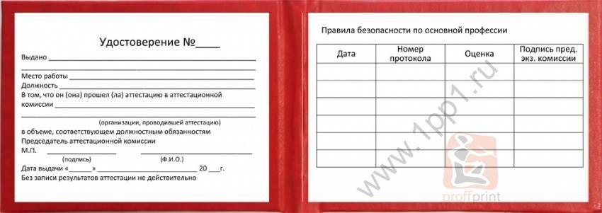 Архимандрит Иов (Гумеров) / Авторы сайта